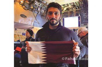 Fahad Badar arrives in the great [qatarisbooming.com]